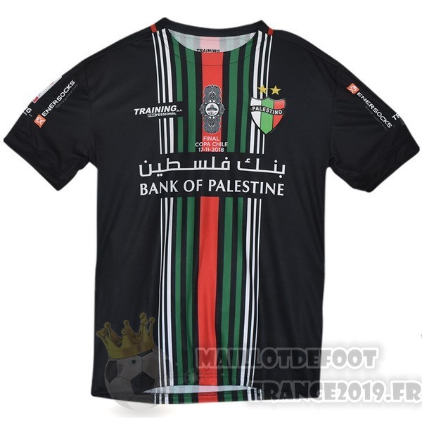 Maillot De Foot Enersocks Coupe Finale Cd Palestino 2018 2019 Noir