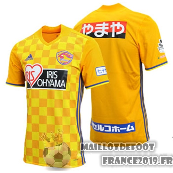 Maillot D Foot