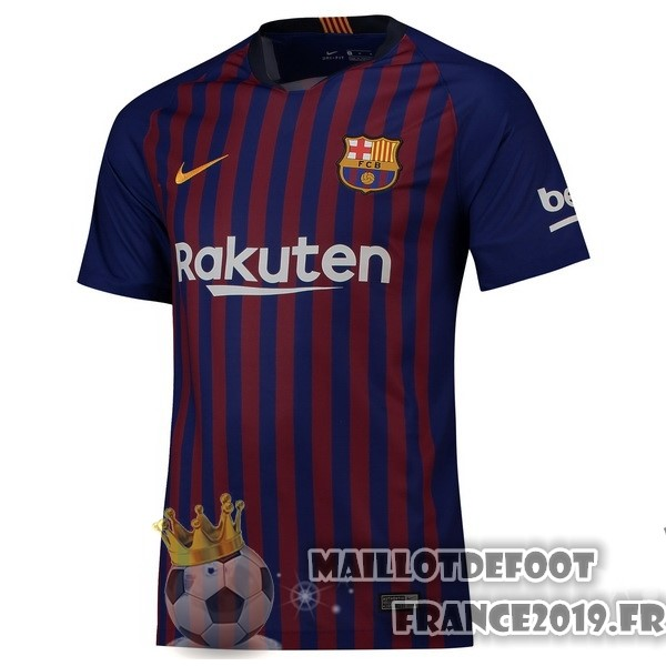 Maillot Foot Entrainement